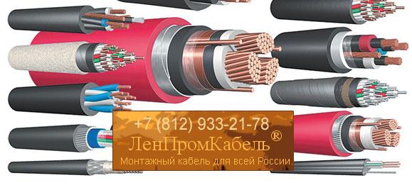 Силовой кабель ВБбШв 4х10